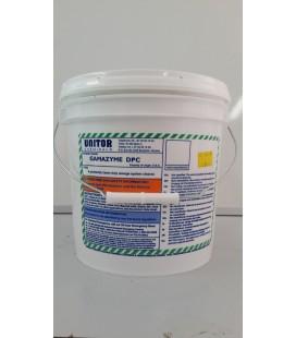Gamazyme DPC - 4 kg in 0.23kg solupacs